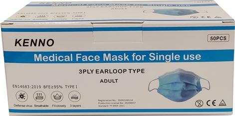 Mască medicală de unică folosință (nesterile), 3 pliuri, eficiență protecție bacterii  BFE ≥ 95%, TIP 1, avizat ANMDM